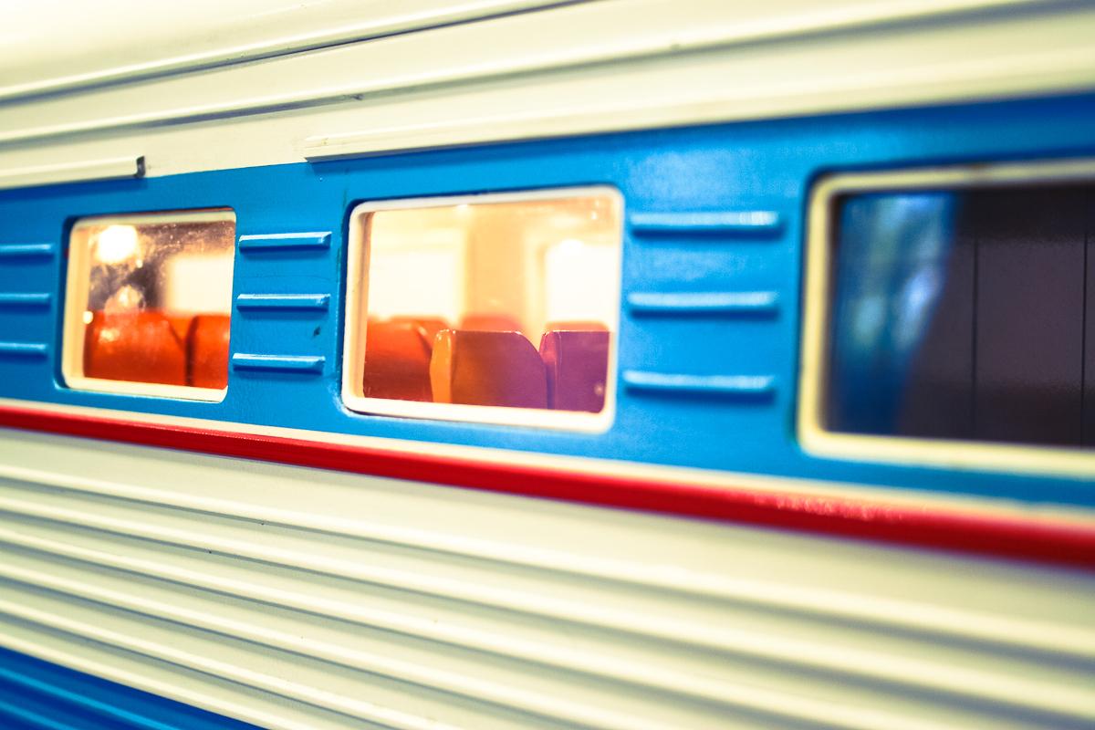 Model Train Via @Atisgailis