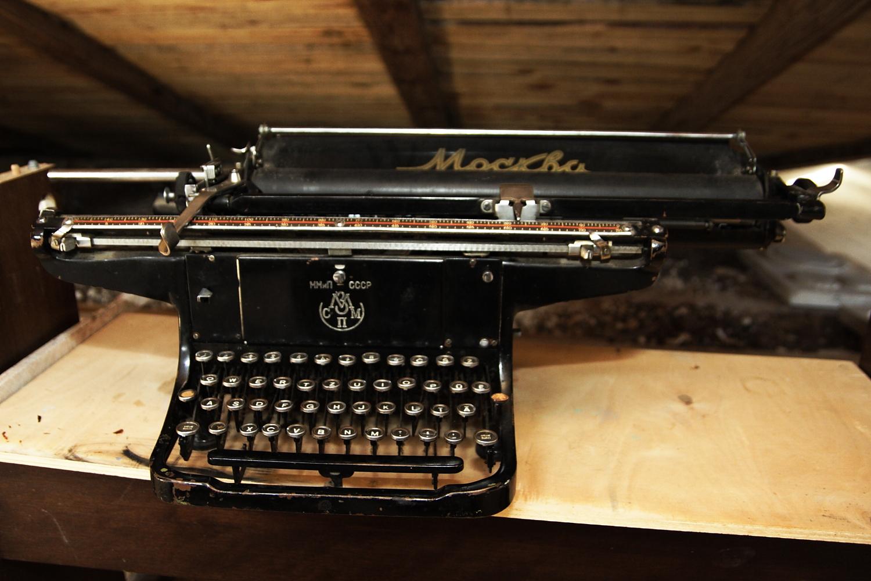 """Typewriter """"Moskva"""" Via @Atisgailis"""