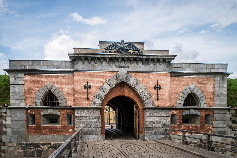 Dinaburg Fortress Via @Atisgailis