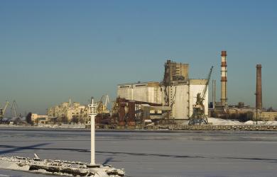 Port On Ice